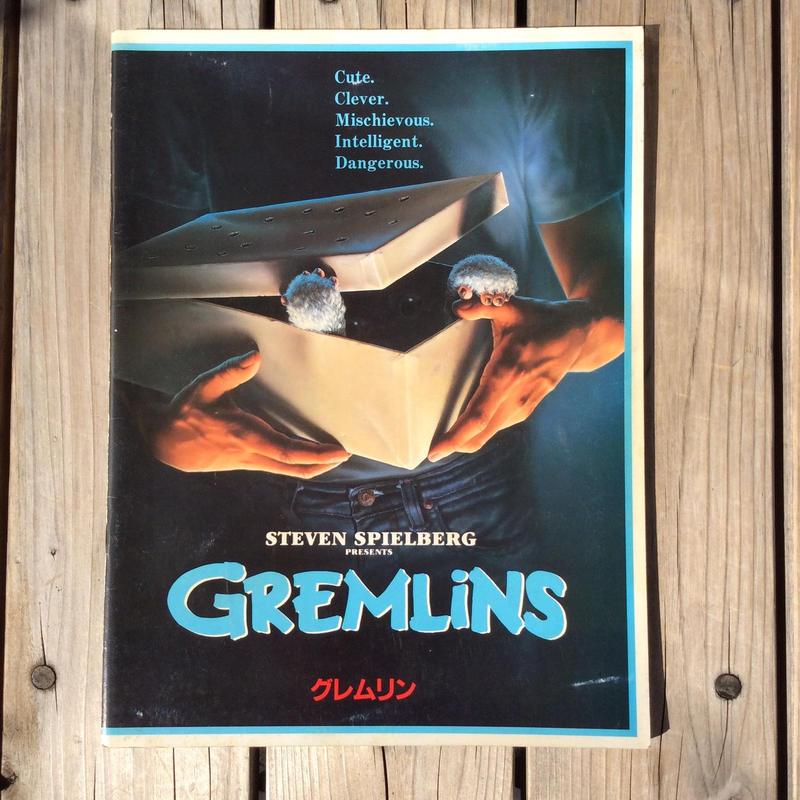 GREMLiNS pamphlet