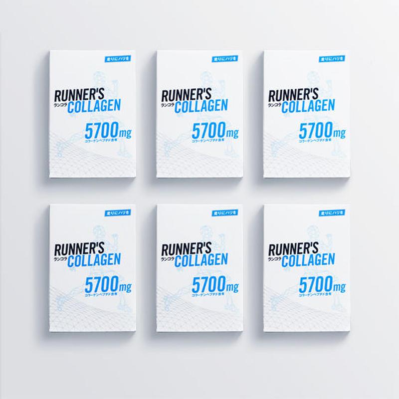 Runner's Collagen 5700mg  チームパック (6箱セット)