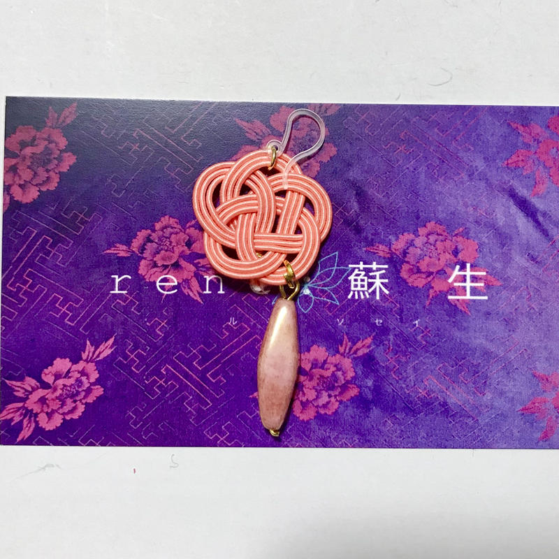 水引ピアス(恋雫)