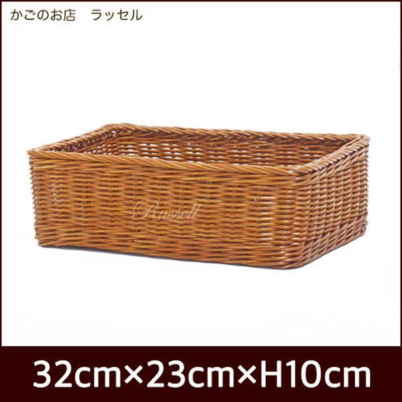 型番036(036) 籐かごバスケット 収納整理カゴ 小物入れ 店舗什器 【かごのお店ラッセル STORES】