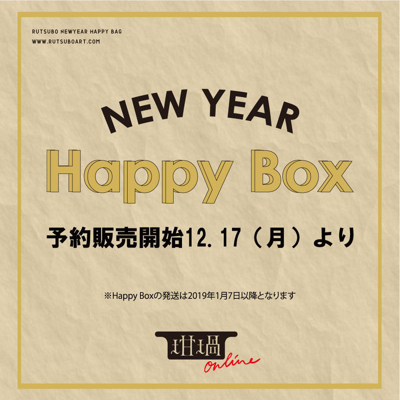 NEW YEAR HAPPY BOX 【15,000円】