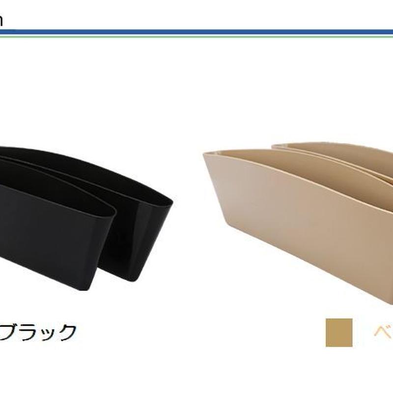 カーシートポケット 2個セット シートの隙間にぴったりフィット