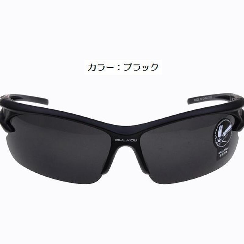 スポーツ サングラス UV400紫外線カット アウトドア サイクリング