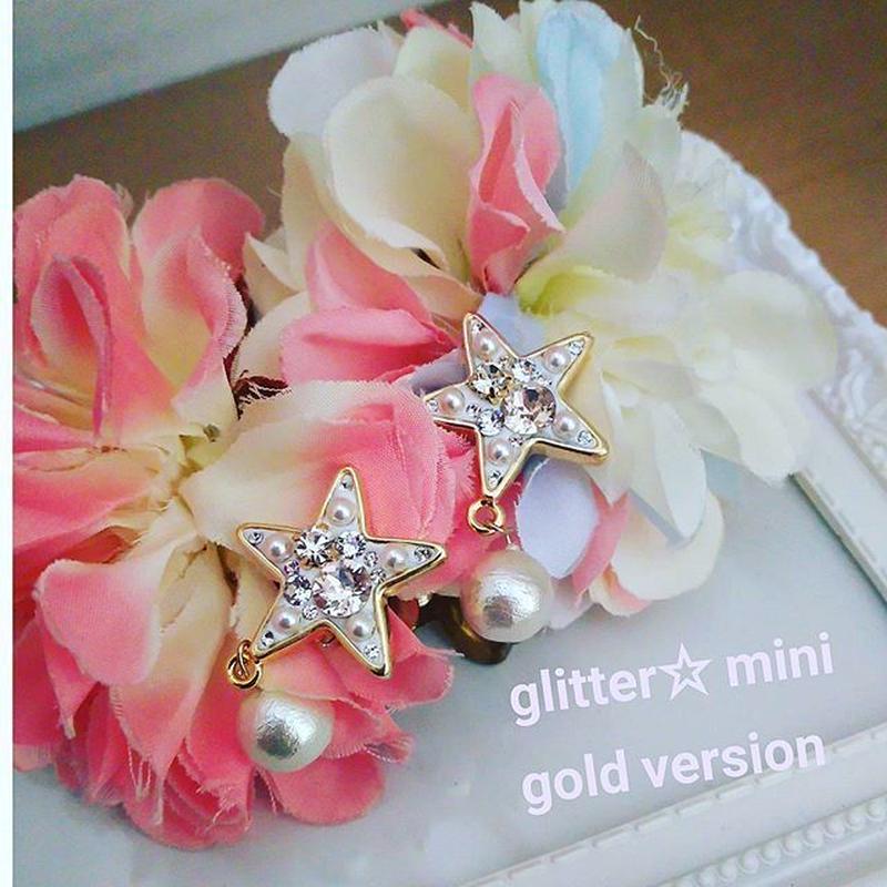 glitter ミニサイズ
