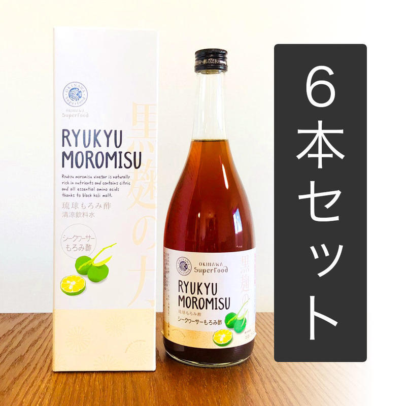 RYUKYU MOROMISU - シークヮーサーもろみ酢【6本セット/送料無料】
