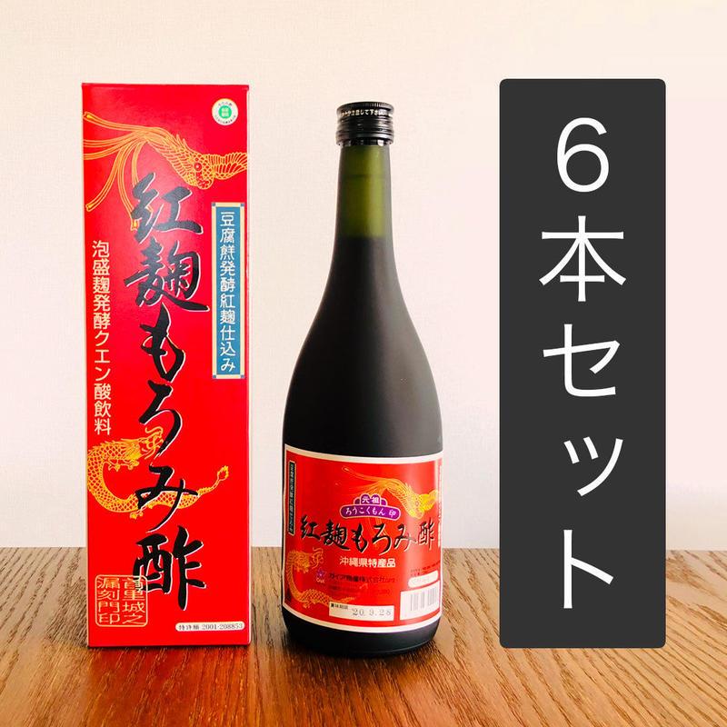 ろうこくもん 紅麹もろみ酢【6本セット/送料無料】