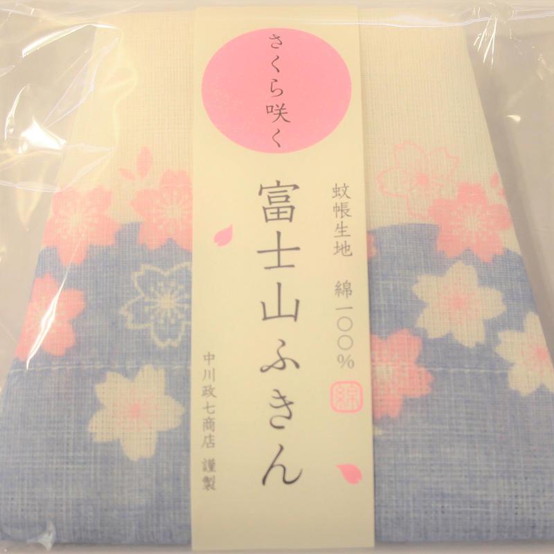 中川政七製 富士山ふきん【春限定】
