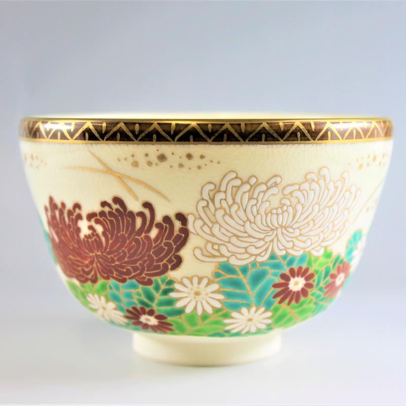 上山善峰作 薩摩写菊茶碗
