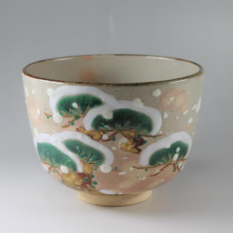 八木晶山作 乾山雪松茶碗【新品】