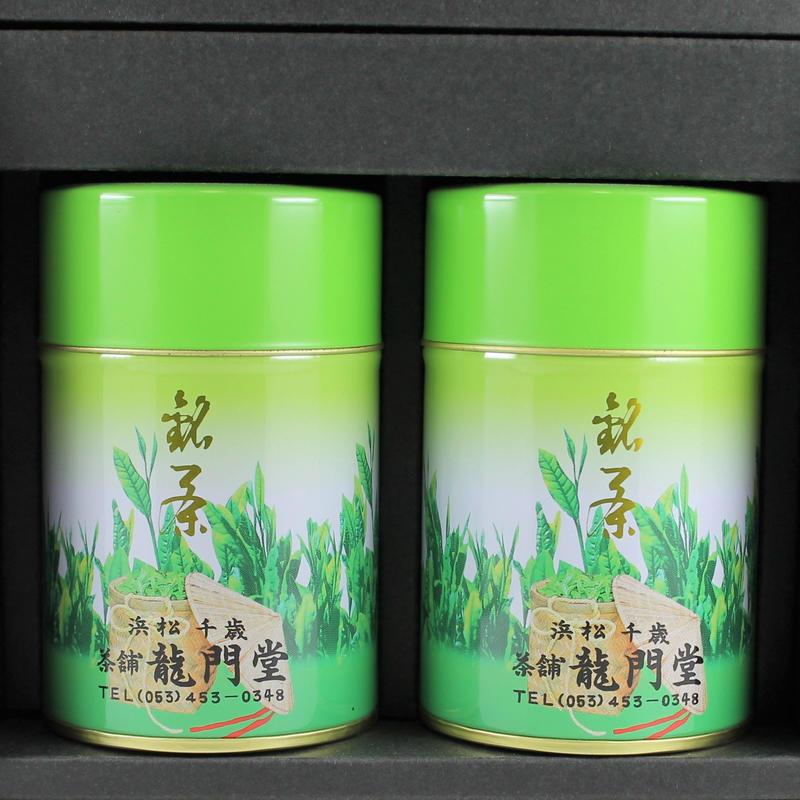 蔵出し新茶2缶(100g×2)セット 川根茶
