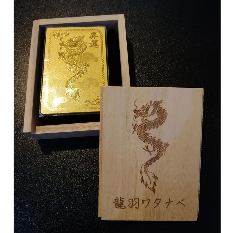 【特製桐箱入り・昇運黄金龍鳳カード】★龍羽ワタナベオリジナル商品★
