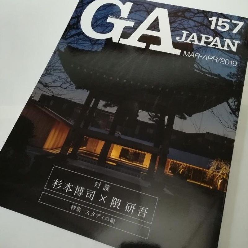 GA JAPAN 157
