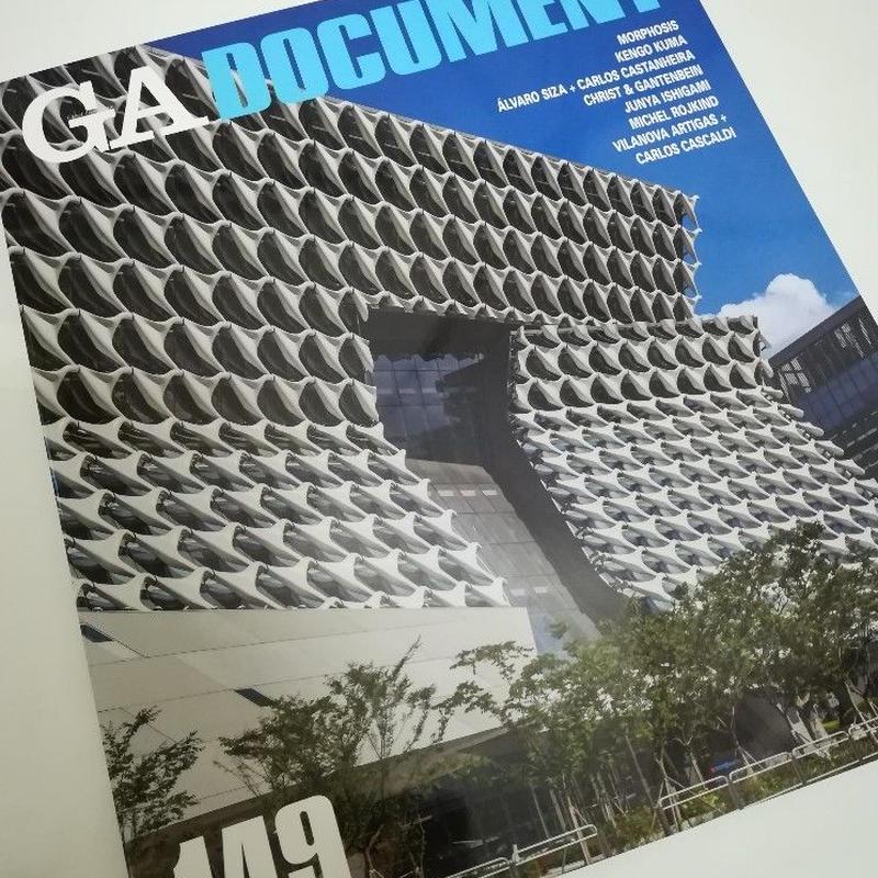 GA DOCUMENT 149