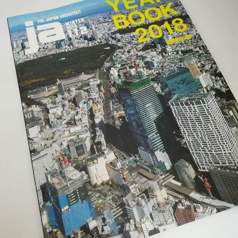 JA 112号 YEAR BOOK 2018