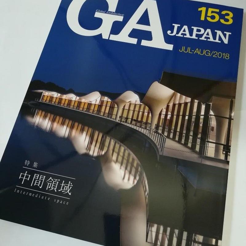 GA JAPAN 153