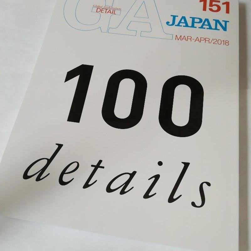 GA JAPAN 151