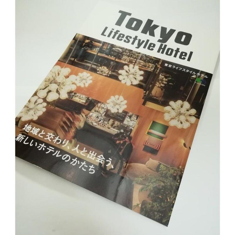 東京ライフスタイルホテル Tokyo Lifestyle Hotel