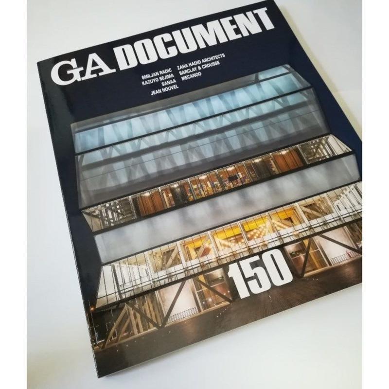 GA DOCUMENT 151