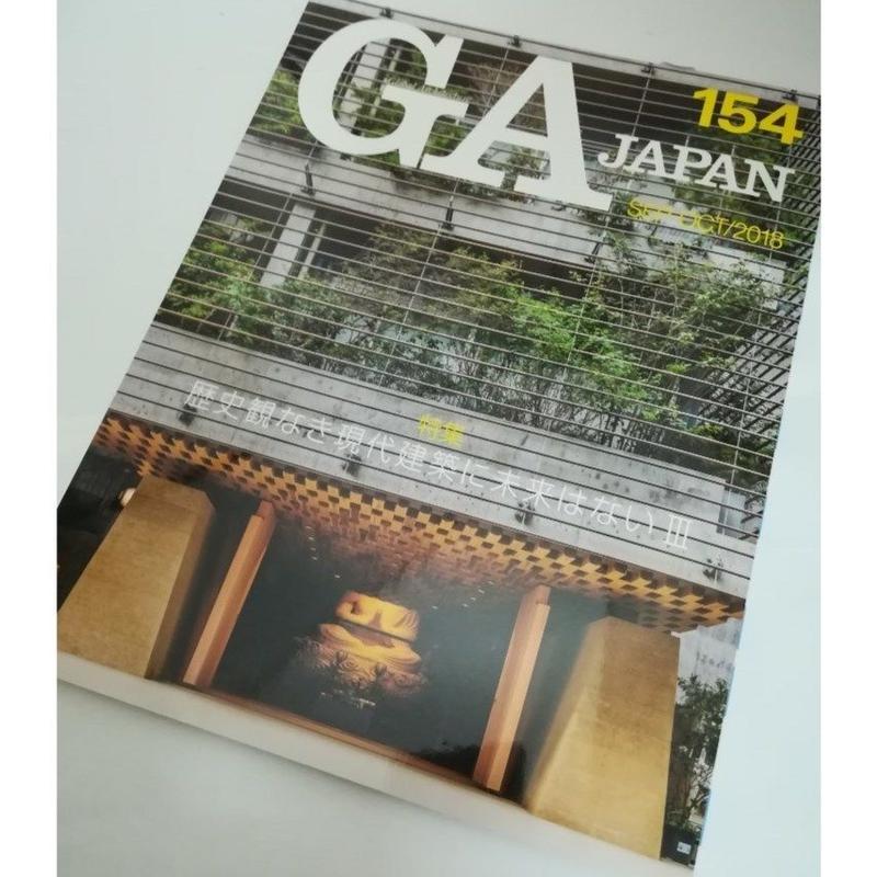 GA JAPAN 154