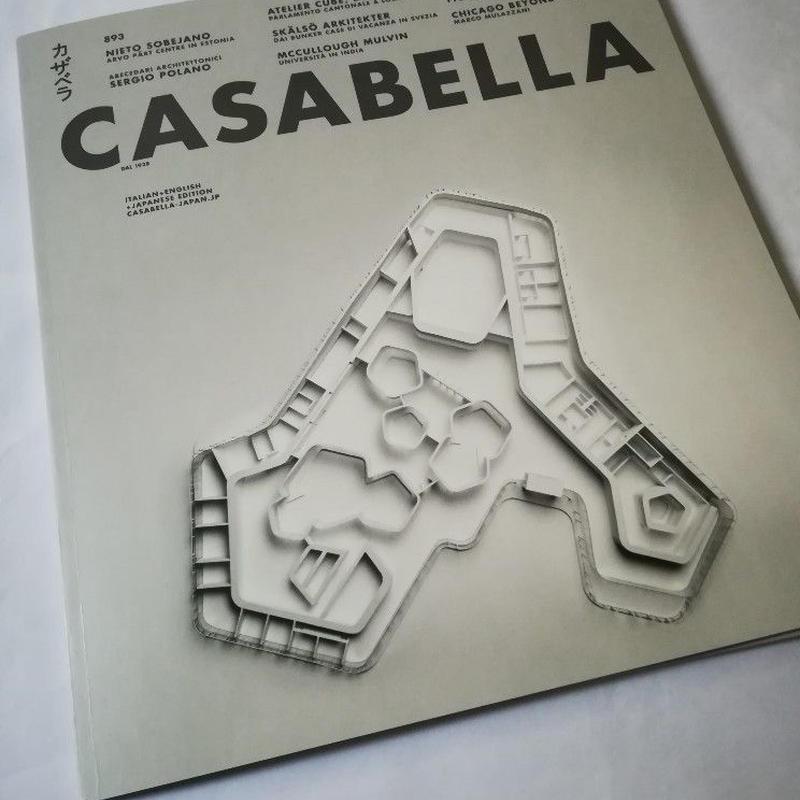 カザベラジャパン 893