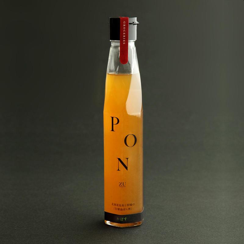送料全国一律600円、2本セット。北海道産昆布と柑橘の『白醤油ぽん酢』~かぼす~