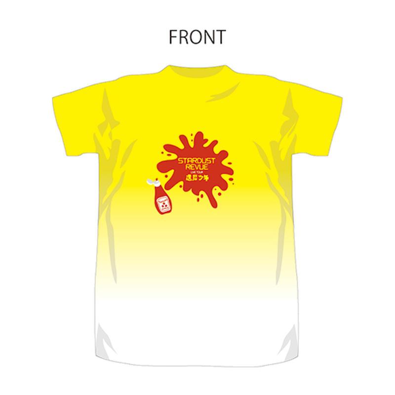還暦少年Tシャツ イエローグラデーション