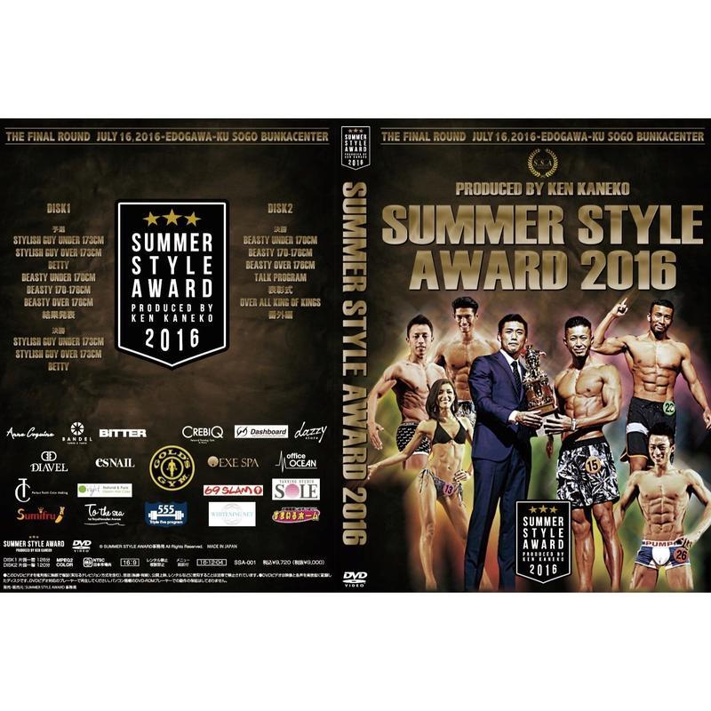 SUMMER STYLE AWARD 2016 DVD