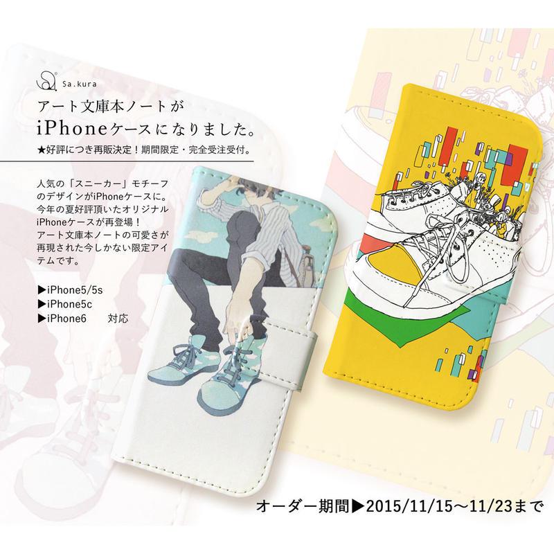 【受付終了】★再登場★スニーカーiPhoneケース【iPhone6】★期間限定・完全受注★