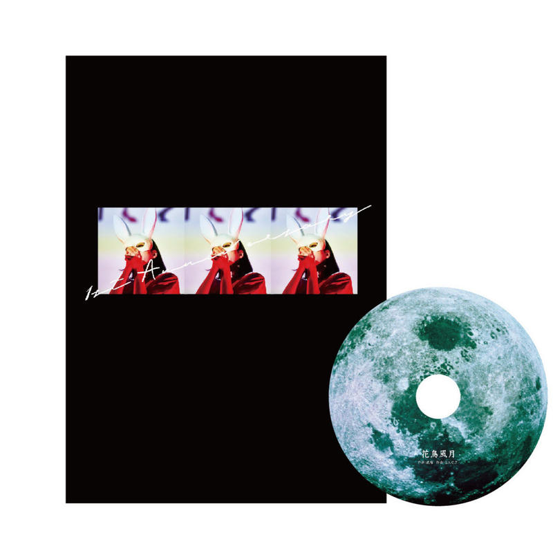1st ANNIVERSARY BOOK  with CD '花鳥風月'