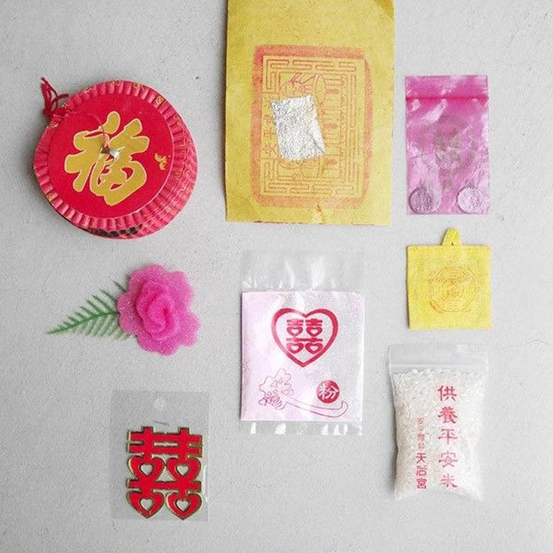 SOUVENIR SET(寿) from TAIWAN by YUNA HIGASHI