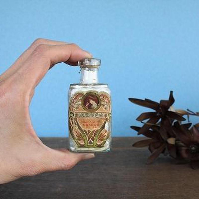 品番 g-0670 白色美顔水ビン