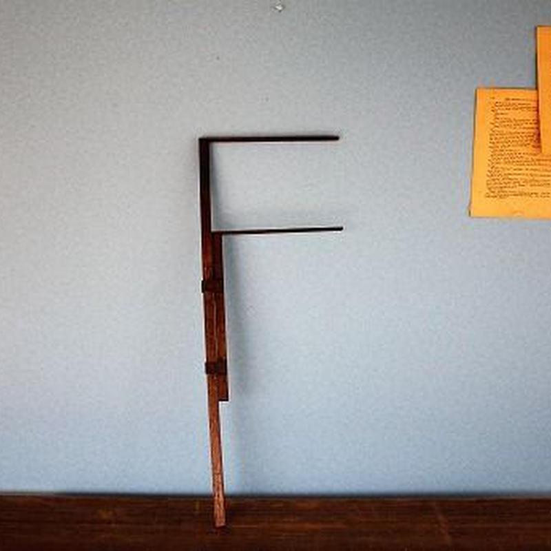 品番 z-0582 古道具
