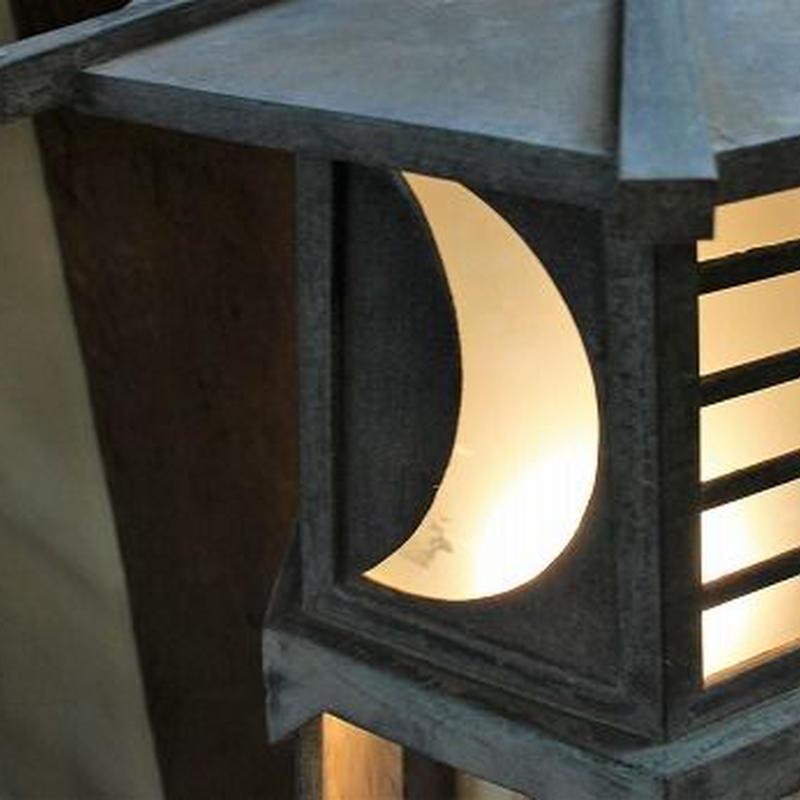 品番 a-0261 吊灯篭