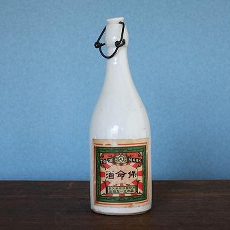 品番 t-0294 保命酒 白磁ビン