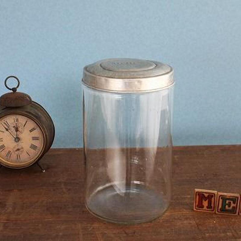 品番 g-0709 名糖 ガラス瓶