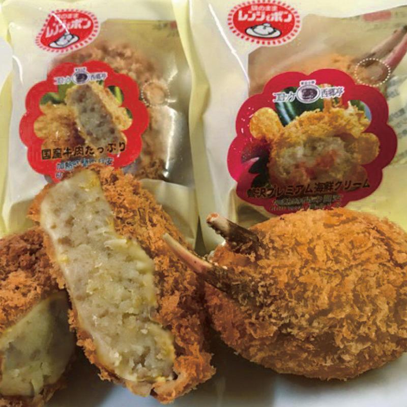 レンジでOK! 海鮮クリーム&特選ビーフコロッケ(10個入)