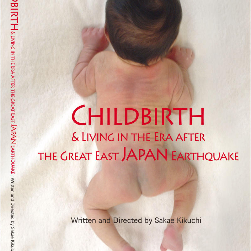 "DVD ""Childbirth & Living in the Era after the Great East Japan Earthquake"""