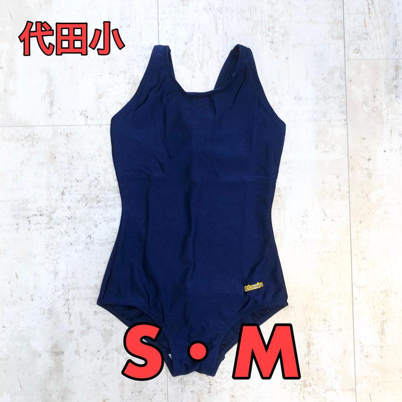 代田小学校水着 女子 BM-606/Vバック型ワンピース S・M