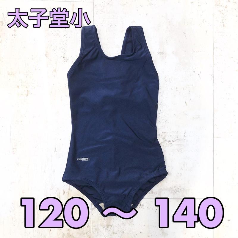 太子堂小学校 女子 AS7100/レーサーバック型ワンピース 110〜140