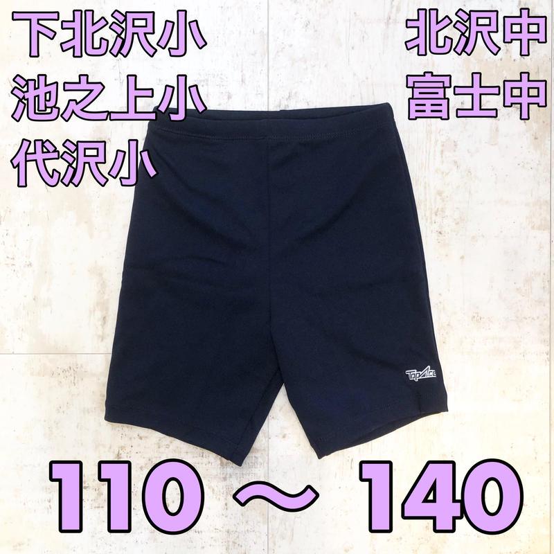 小・中学校水着 男子 KK-20/セミロング丈 110〜140
