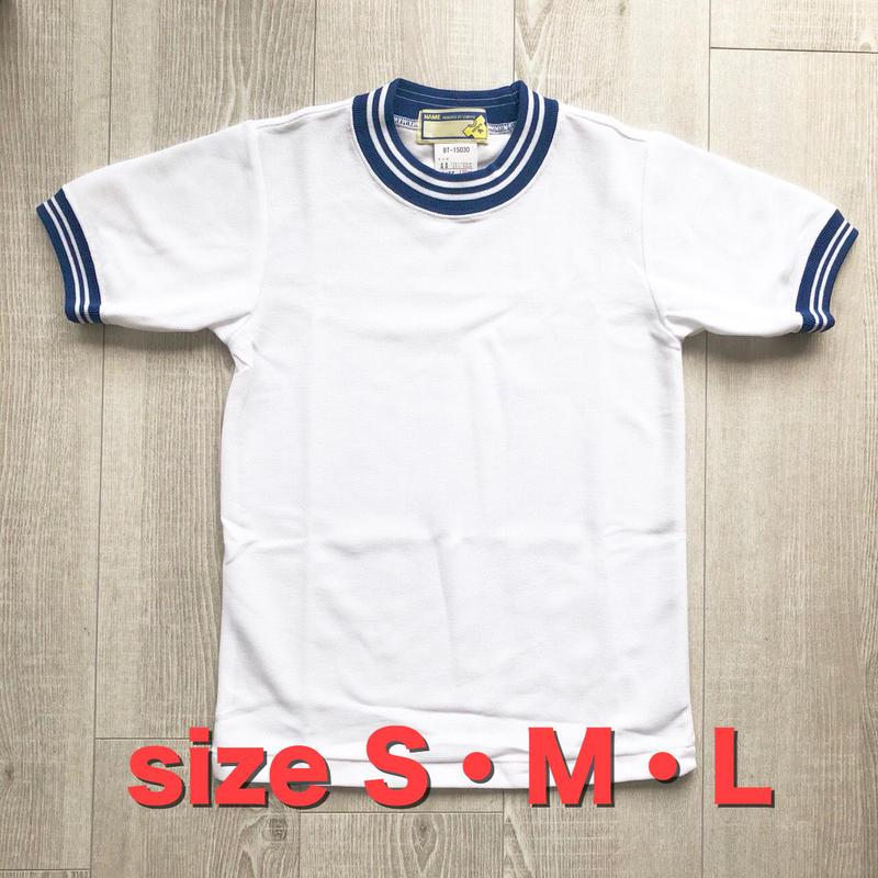 小学校体操着(上)Tシャツ S・M・L