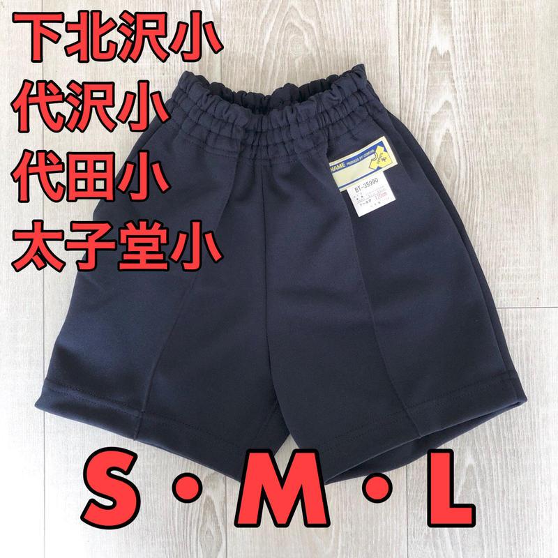 小学校体操着(下)クオーターパンツ S・M・ L