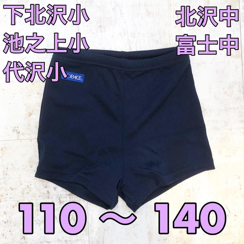 小・中学校水着 男子 KK-40/ショート丈 110〜140