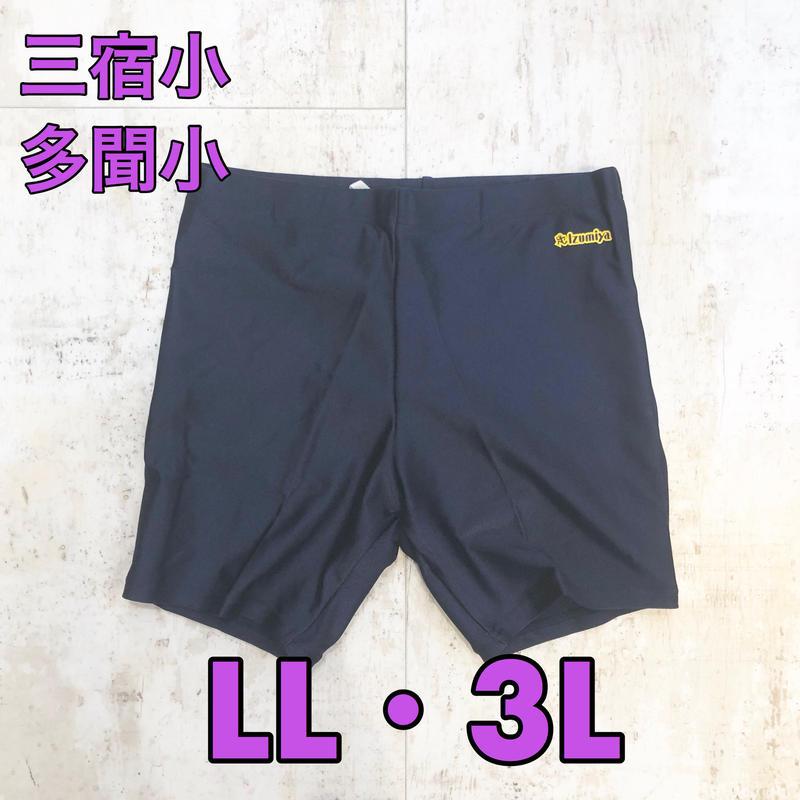 三宿・多聞小学校水着 男子 M-7301/ミドルトランクス型 LL・3L