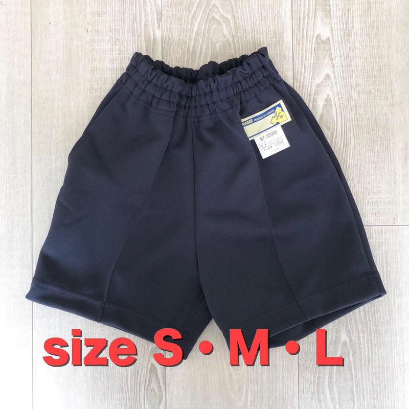 小学校体操着(下)ハーフパンツ S・M・ L
