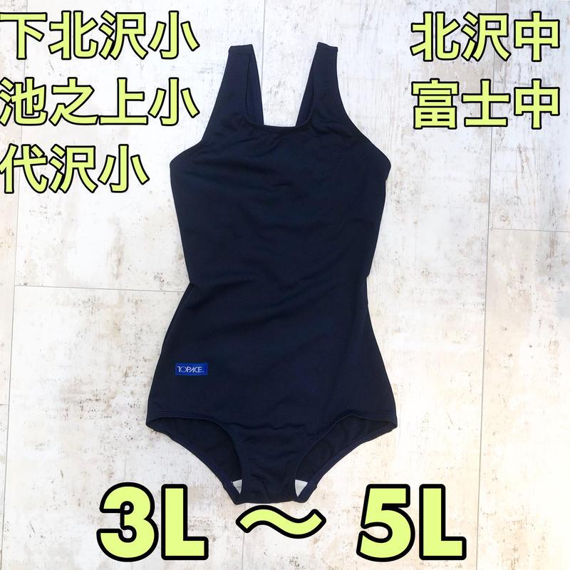小・中学校水着 女子 KK-30/スタンダードワンピース 3L〜5L