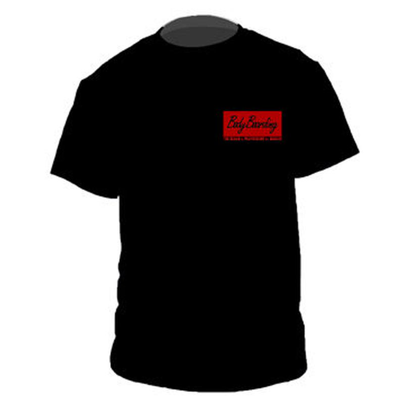 BodyBoarding Logo Tee