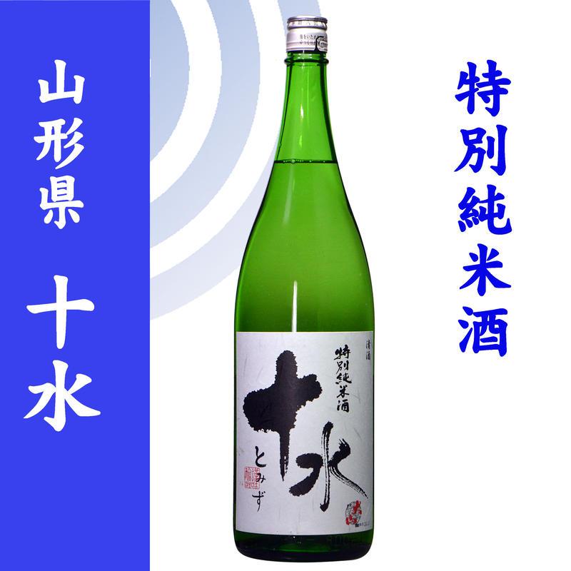 十水(とみず)特別純米酒 1800ml