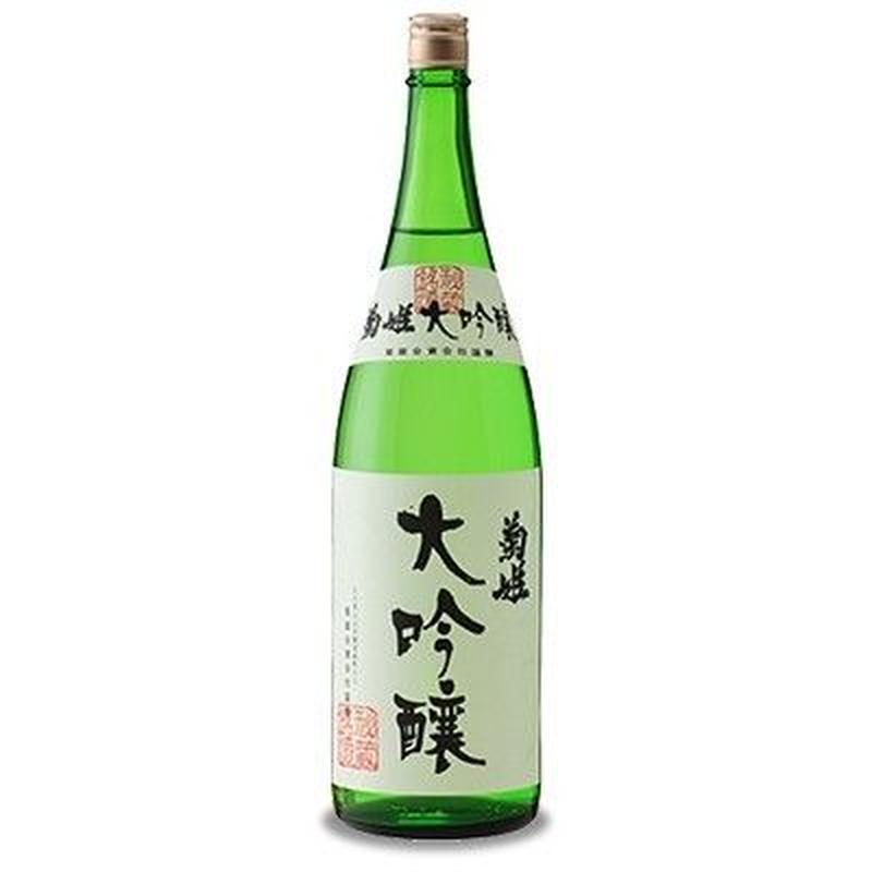菊姫 大吟醸(720ml)