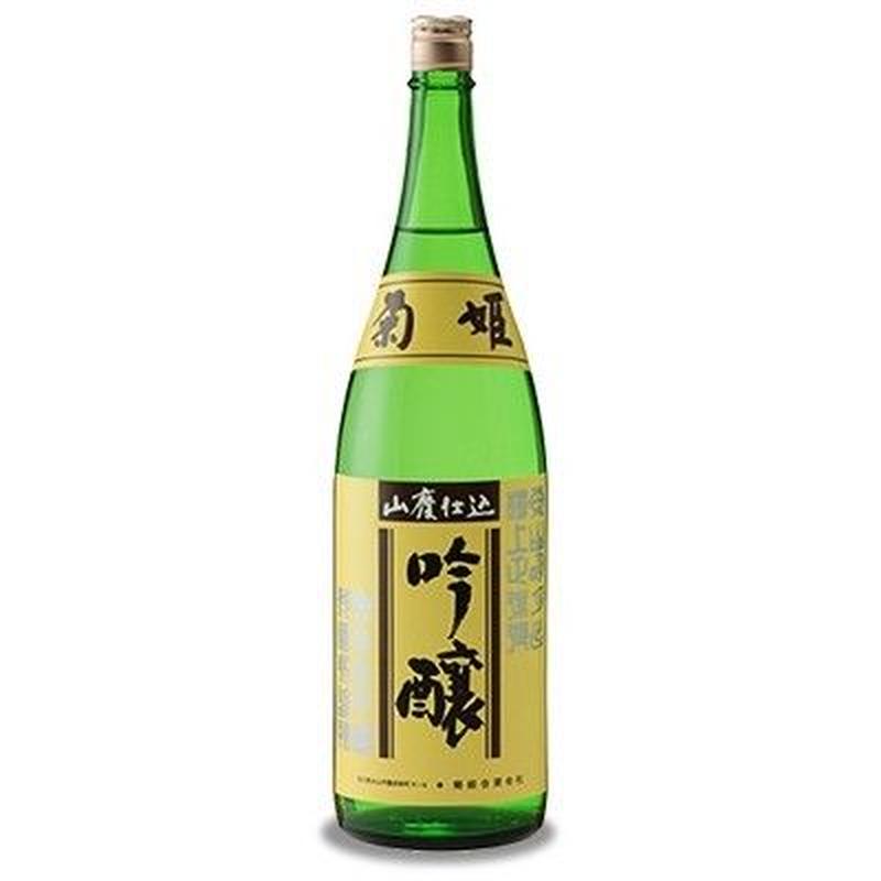 菊姫 山廃吟醸(720ml)